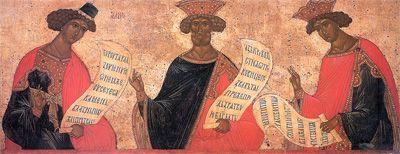 "Икона ""Пророки Даниил, Давид и Соломон"", 1497 г."