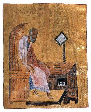 Иоанн Богослов. Миниатюра из греческого рукописного Евангелие