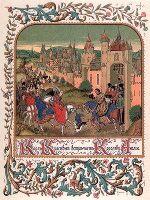 Миниатюра XV в. из собрания Национальной библиотеки Франции, Париж