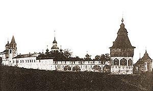 Спасо-Прилуцкий монастырь. Фото первой половины ХХ века.